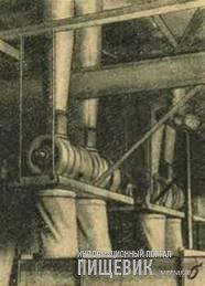 Расположение отделителей — на приемных досках рассевов