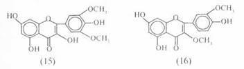 флавонол еирипгетин