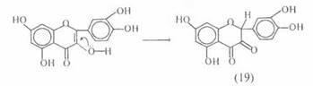 изомеризации агликона флавонола в кето-форму